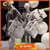 厦门道具生产厂家供应创意玻璃钢圆球服装展示橱窗