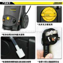 凯驰直立式冷水高压清洗机价格 HD5/11C