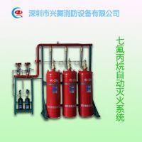符合国标GB25972-2010/维修气体装置/QMQ4.2-150N七氟丙烷/兴舞七氟丙烷自动灭火