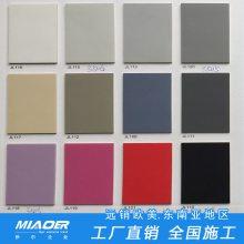 【供应】pvc塑胶地板修建费用【环保认证】-妙尔品牌