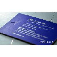 厂家直销APS-AR亚印星名片印刷机,日本原装生产,PVC印刷机
