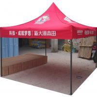 玉溪优质双开折叠展览帐篷可专业定做可印字印logo
