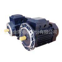上海厂家供应IEC高效电机 YSJ(QA)方型铝壳三相电机SMC电机