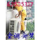 苏州专业空调加液沧浪区空调维修电路检修维修