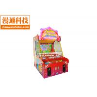 大型电玩双人投球游戏机开心马戏团游戏机嘉年华游戏机