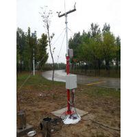 北京九州供应农林自动气象站/农林环境科研气候站厂家