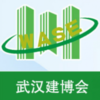 2017第十届武汉国际绿色建筑技术产品博览会(武汉建博会)