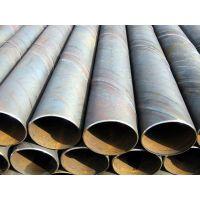 螺旋钢管 天津螺旋钢管厂 天津通用螺旋钢管厂家