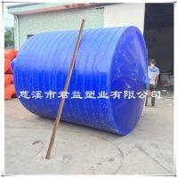 滚塑容器厂家 环保水处理防腐塑料水塔 5吨锥底水箱