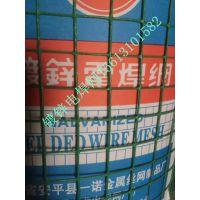 承德建筑焊接铁丝网片-镀锌铁丝网批发商-多尺寸建筑铁丝网厂家定做