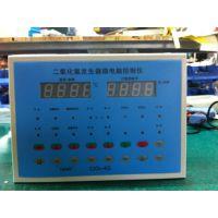 厂家生产二氧化氯发生控制器、二氧化氯clo2发生器微电脑控制仪K2