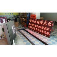 贵阳LED显示屏控制卡批发 LED显示屏表贴单色模组|表贴单元板批发供应