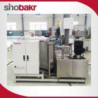 厂家直销 巴克工业用BK-1060X循环过滤一体式超声波清洗机