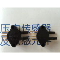 MPX2300DT1 MPX2301DT1恩智浦Freescal病人监控系统40Kpa压力传感器
