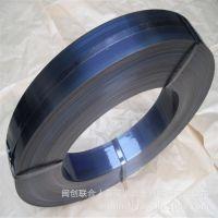 闽创联合 东莞现货出售 宝钢SUP9光亮发蓝 高弹力弹簧钢带 可热处理
