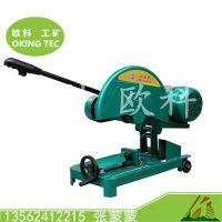 供应欧科J3GY-LD-400A砂轮切割机 金属型材切割机