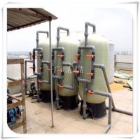 5吨经济型 除水浑浊沉淀物过滤器 除铁除锰过滤设备 低价格 好品质 清又清