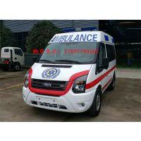 福特江铃全顺救护车 新时代V348国五短轴运输型救护车厂家