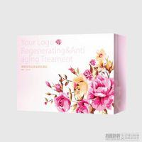 创意化妆品外包装盒子印刷 高档面膜盒化妆品彩盒