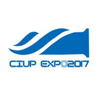 2017中国国际地下管线展览会