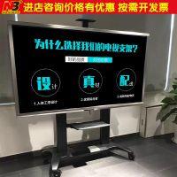 NBCF100 60-100寸液晶电视机移动推车视频会议电视落地支架立式架