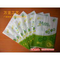 食品防油纸袋批发定做 大饼纸袋 土家饼鸡排纸袋 香酱饼袋