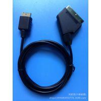 厂家直销 PS2高品质游戏机 RGB CABLE音视频信号传输线