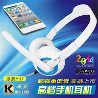 爆款Y11手机耳机 头戴式电脑耳麦带麦克风单孔笔记本小米萍果耳机