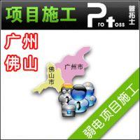 广州监控安装公司 数字高清网络远程视频监控 安防工程安装承接