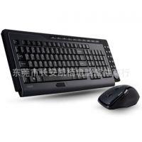 雷柏 8300多媒体无线键鼠套装 无线鼠标键盘套装