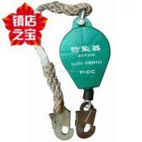 防坠器5M速差式高空防坠器PICC质量保证特价自控防坠器缓降器