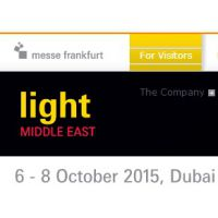 2015年中东迪拜国际城市、建筑和商业照明展览会