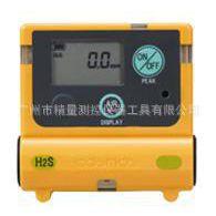 newcosmos硫化氢计XS-2200日本新宇宙0-30.0ppm促销批发有毒气体