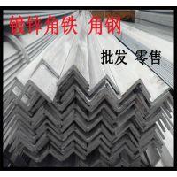 优质 50*5~70*7热镀锌角钢 国标角铁 镀锌三角铁价格