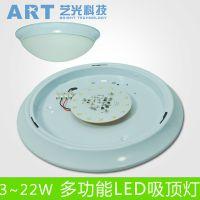艺光 LED多功能吸顶灯-320 人体感应 带声控 22W 光控应急吸顶灯