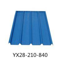 供应彩钢压型板 YX25-210-840型