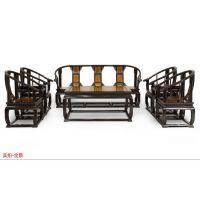 金丝楠家具黑檀 金丝楠木 沙发皇宫椅茶几 桌子八件套组合仿古家具