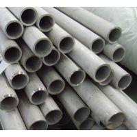 316L不锈钢管 316L不锈钢无缝工业管 抛光管