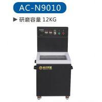 厂家现货供应奥辰经济型磁力抛光机N8010 优惠热卖中