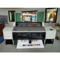 二手爱普生7800打印机 A1大幅面打印机,喷绘写真机婚纱摄影