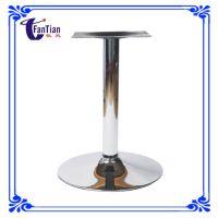 家具配件厂家批发圆形电镀桌子腿 铁桌子腿 镜面桌脚