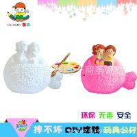摔不坏手工DIY儿童玩具非陶瓷石膏娃娃模具彩绘涂色白坯婚庆礼品