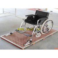 轮椅固定装置