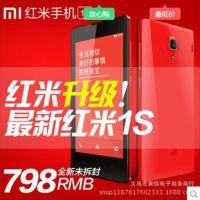 正品全新红米1S Note增强版手机 八核安卓智能红米手机 批发代发