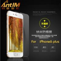 苹果6plus纳米防爆膜 现货iPhone6 plus软性纳米防爆膜手机贴膜