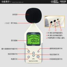 希玛AR814高精度噪音计声级计数字噪音计