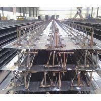 供应湖州、嘉兴市质的钢筋桁架楼承板TD5-90