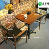 全国供应时尚日式咖啡厅沙发桌椅组合 奶茶甜品店卡座桌子 港式茶餐厅西餐桌椅