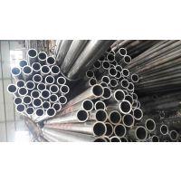 山东聊城供应40cr厚壁合金钢管#¥小口径合金精密钢管¥#42*10精轧管15006370822
