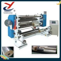 《厂家直销》塑料薄膜分切机 FQJ-1800 pet分切机 BOPP分切机 不同需要对材料进行切边。